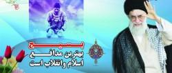 روایتی از آمار شهدای بسیجی شهرستان آران و بیدگل همزمان با گرامیداشت هفته بسیج