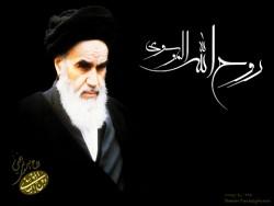 سالروز رحلت جانگداز رهبر کبیر انقلاب، امام خمینی(ره) و قیام خونین پانزده خرداد تسلیت باد.