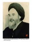 گرامیداشت یاد بنیانگذار نظام مقدس جمهوری اسلامی