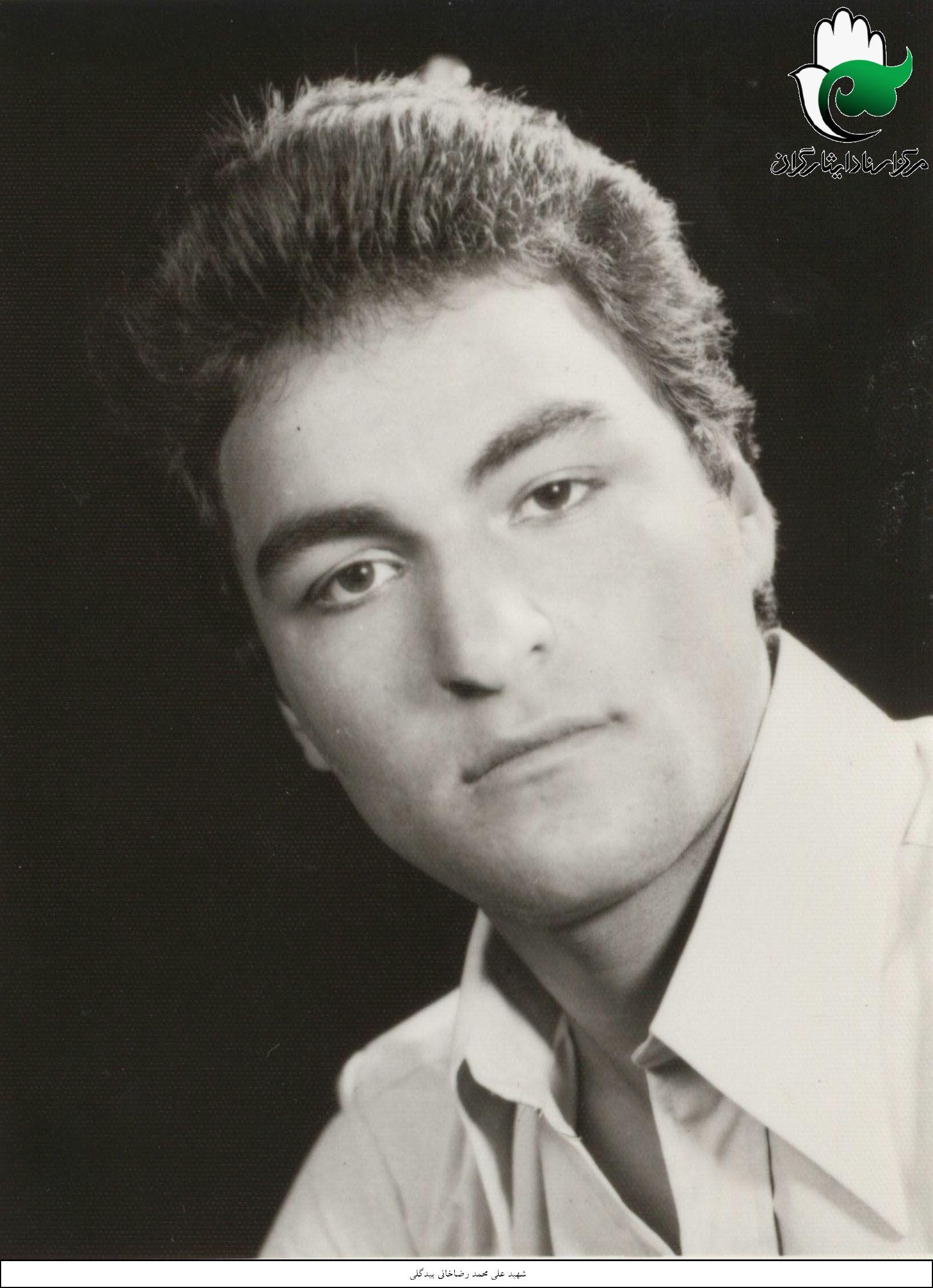 علی محمد رضاخانی بیدگلی